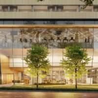 Villa Milano Lifestyle by Versace Home - Studios - Acesso